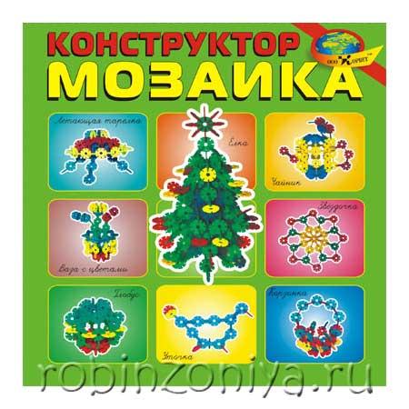 Развивающий конструктор Мозаика купить в интернет-магазине robinzoniya.ru.