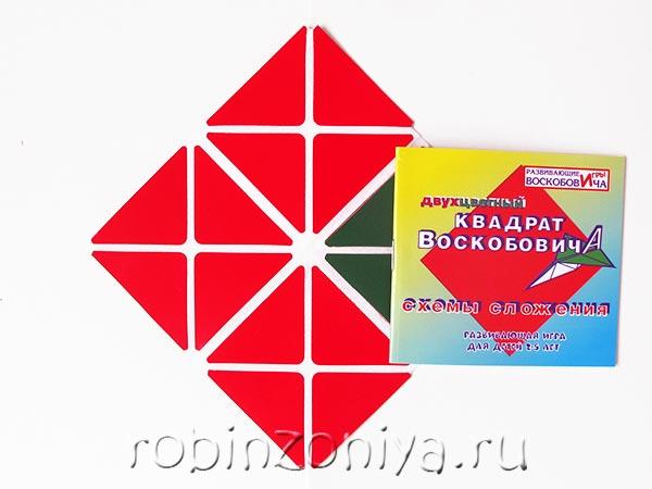 Игра квадрат Воскобовича 2-х цветов купить в интернет-магазине robinzoniya.ru.
