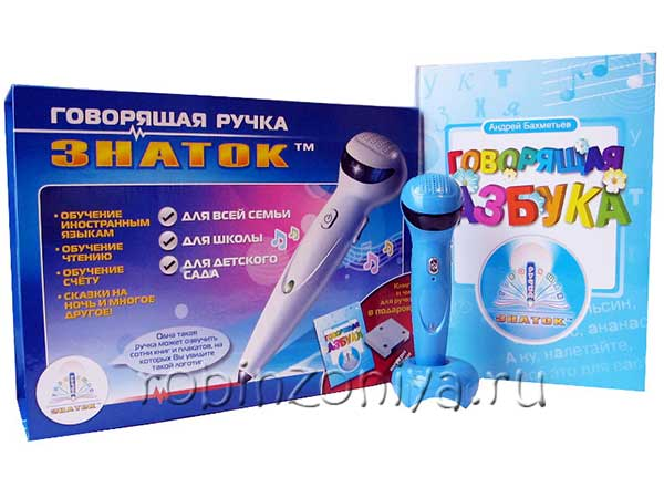 Электронная говорящая ручка Знаток с азбукой купить в интернет-магазине robinzoniya.ru.