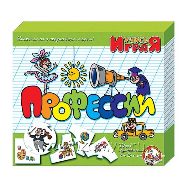 Настольная игра Профессии из серии Учись, играя! купить с доставкой по России.