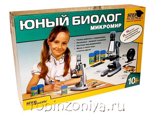 Набор опытов Юный биолог Микромир купить с доставкой по России в интернет-магазине robinzoniya.ru.
