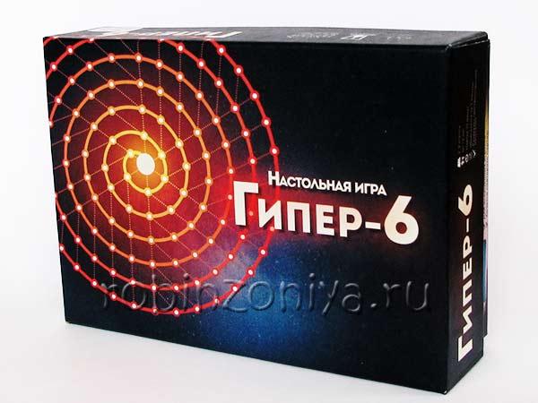 Логическая настольная игра Гипер 6 купить в интернет-магазине robinzoniya.ru.