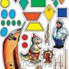 Игра с волшебными наклейками Волшебная геометрия
