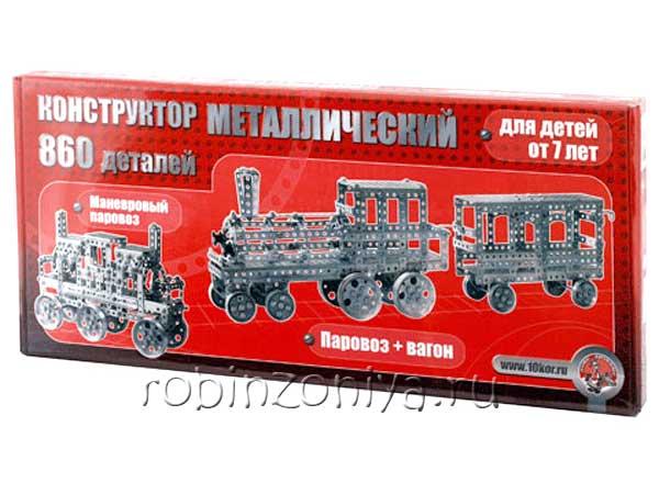 Конструктор Железная дорога купить в интернет-магазине robinzoniya.ru.