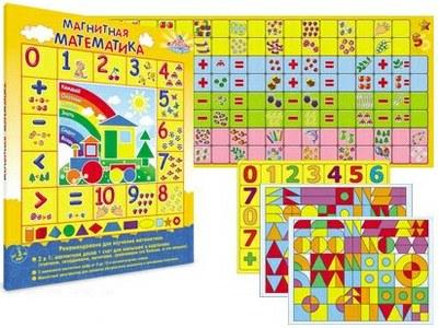 Книга на магнитах для малышей Магнитная математика купить в интернет-магазине robinzoniya.ru.