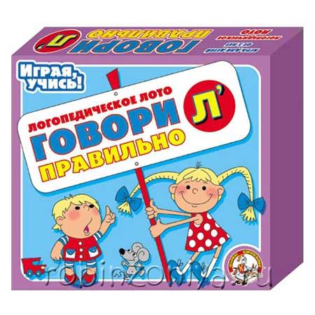 Пособие Логопедическое лото Говори правильно: Л' купить в интернет-магазине robinzoniya.ru.