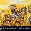 Пленочный диафильм Маленькая Баба-яга (часть 1 и 2)