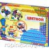 Конструктор металлический цветной Самоделкин (277 элементов, 50 моделей, арт. 03018)