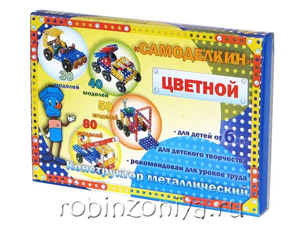 Здесь можно купить конструктор металлический цветной Самоделкин 50 моделей, арт. 03018.