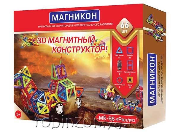 Магнитный конструктор Магникон 66 элементов купить с доставкой по России в интернет-магазине robinzoniya.ru.