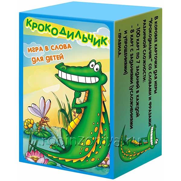 Настольная игра для детей Крокодильчик купить в интернет-магазине robinzoniya.ru.
