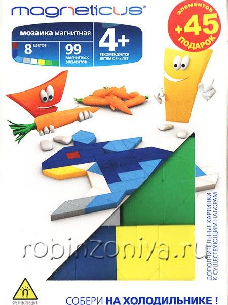 Магнитная мозаика Кролик купить в интернет-магазине robinzoniya.ru.