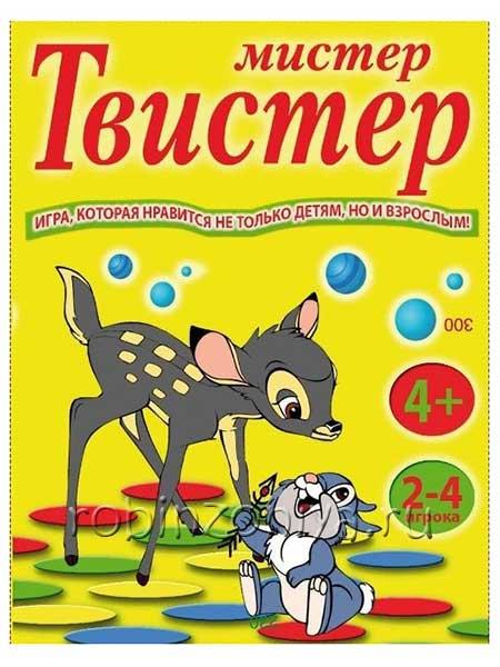 Игра Мистер-твистер купить в интернет-магазине robinzoniya.ru.