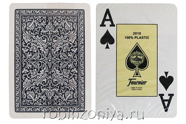 Пластиковые карты для покера Fournier Blue купить в Воронеже в интернет-магазине robinzoniya.ru.