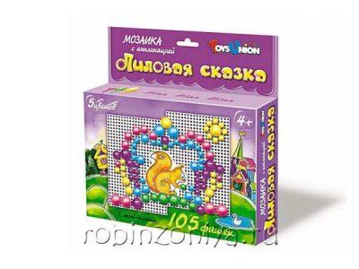 Мозаика для детей Лиловая сказка 105 фишек