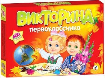 Настольная игра Викторина первоклассника Дрофа