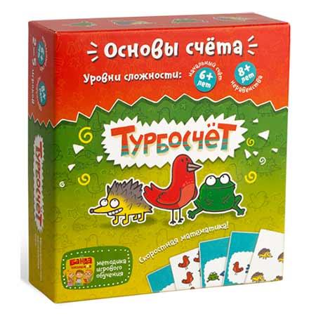 Настольная игра Турбосчет Банда умников купить с доставкой по России в интернет-магазине robinzoniya.ru.