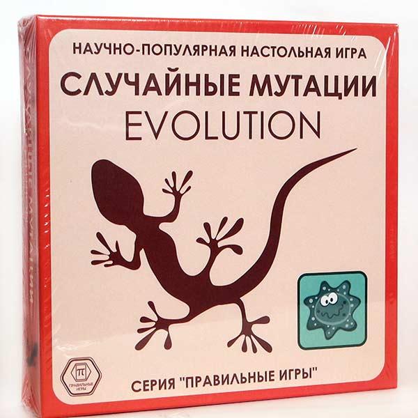 Настольная игра Эволюция Случайные мутации купить с доставкой по России в интернет-магазине robinzoniya.ru.