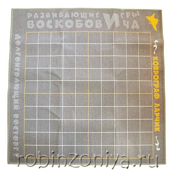 Игровое поле из ковролина к играм Воскобовича купить с доставкой по России в интернет-магазине robinzoniya.ru