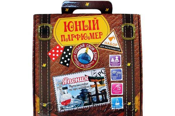 Набор для создания духов Юный парфюмер Япония купить в интернет-магазине robinzoniya.ru.