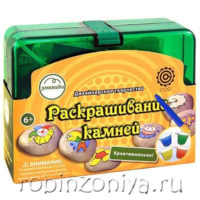 Набор для творчества Раскрашивание камней от Умняшки купить в интернет-магазине robinzoniya.ru.