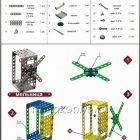 Конструктор металлический №4 (63 элементов)