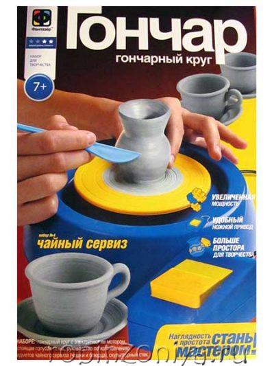 Гончар Чайный сервиз набор для лепки из глины