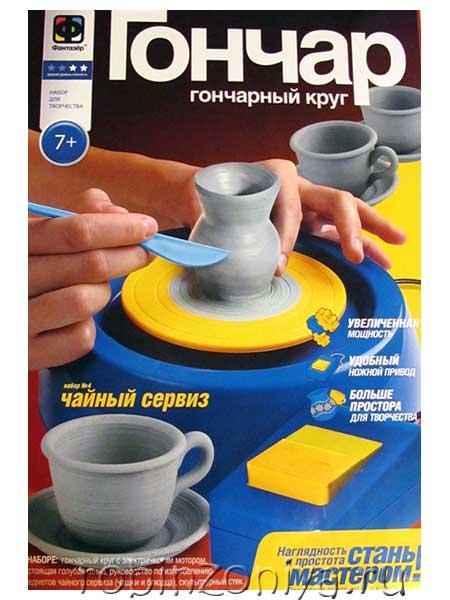 Набор для творчества Гончар Чайный сервиз купить в интернет-магазине robinzoniya.ru.