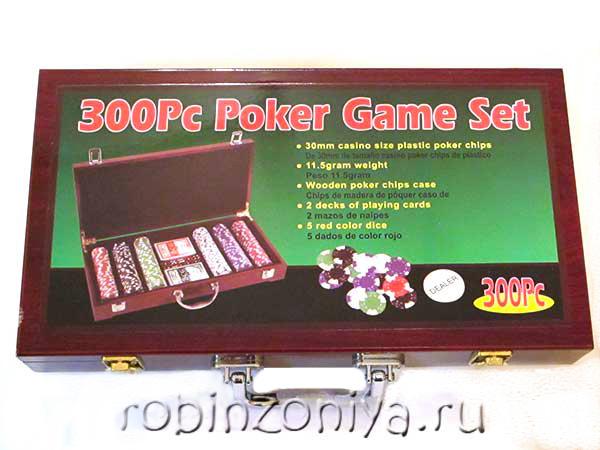 Набор для покера Wood на 300 фишек в деревянном кейсе купить в Воронеже в интернет-магазине robinzoniya.ru.