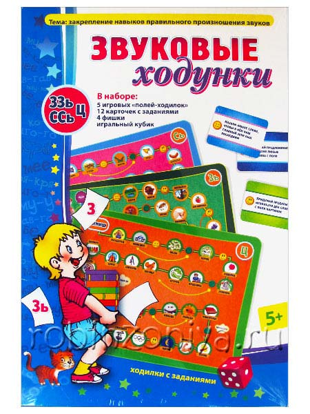Дидактическая игра Звуковые ходунки купить с доставкой по России в интернет-магазине robinzoniya.ru.