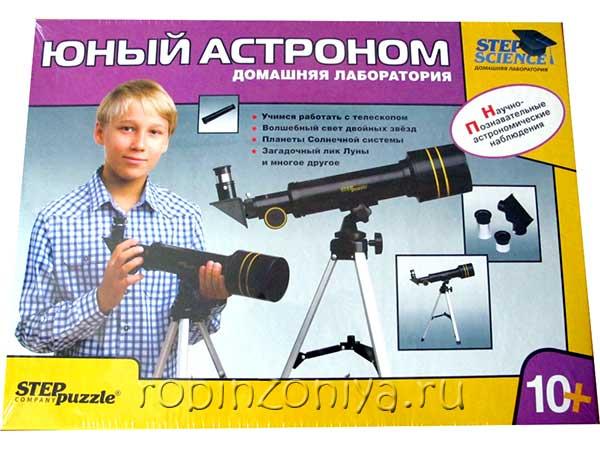 Юный астроном научная игра купить в интернет-магазине robinzoniya.ru.