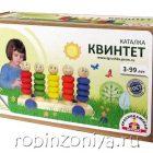 Каталка пирамидка Квинтет, Краснокамская игрушка