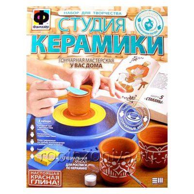Студия керамики Стаканы (Гончар)