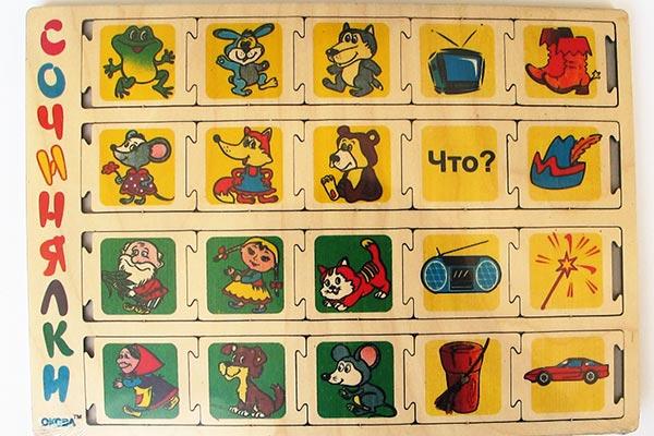 Обучающая игра для детей Сочинялки купить в интернет-магазине robinzoniya.ru.