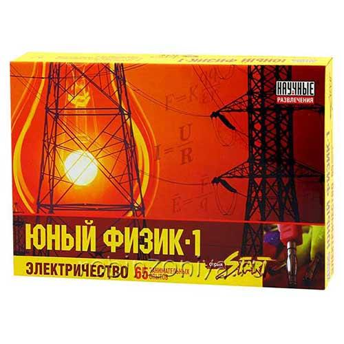 Юный физик набор Электричество купить в интернет-магазине robinzoniya.ru.