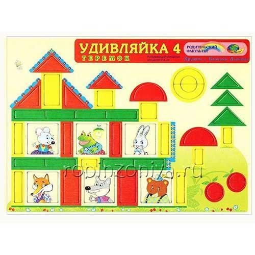 Игра Удивляйка 4 к блокам Дьенеша купить в интернет-магазине robinzoniya.ru.