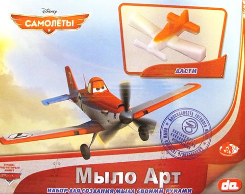 Набор для создания мыла Самолет купить в интернет-магазине robinzoniya.ru.