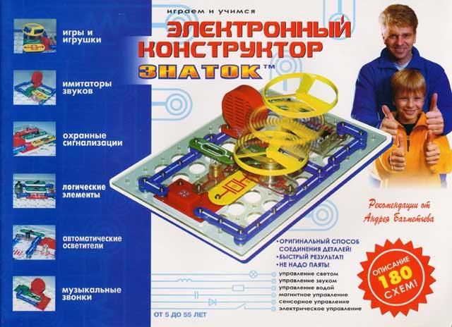 Электронный конструктор Знаток 180 схем купить в интернет-магазине robinzoniya.ru.