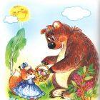 Первые фразы Я почти считаю Книга для малышей