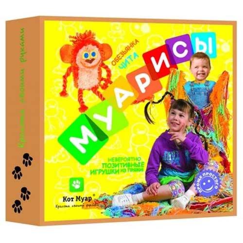 Набор для детского творчества Муарис Обезьянка Чита купить купить в интернет-магазине robinzoniya.ru.