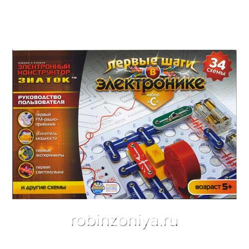 Конструктор Знаток Первые шаги в электронике набор С купить в интернет-магазине robinzoniya.ru.