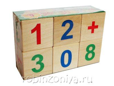 Кубики веселый счет, 6 штук