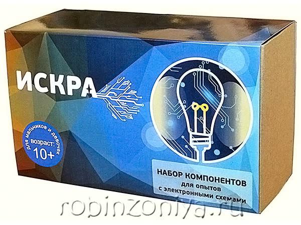 Набор ардуино Искра Профи купить с доставкой по России.