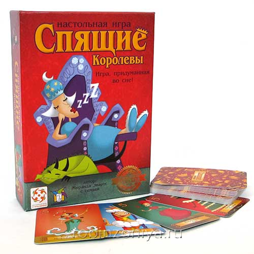 Настольная игра Спящие королевы с картонной коробке купить на robinzoniya.ru.