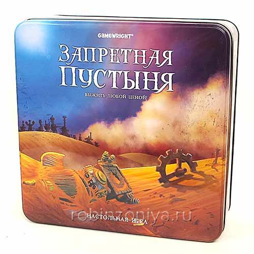 Настольная игра Запретная пустыня купить в интернет-магазине robinzoniya.ru.