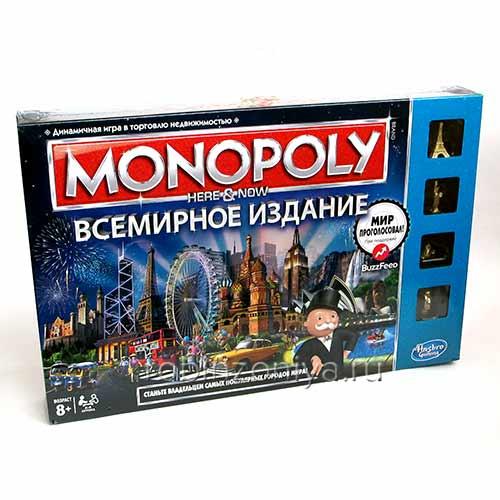 Игру Всемирная монополия купить можно в интернет-магазине robinzoniya.ru.