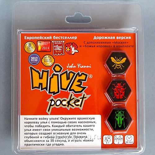 Настольная игра Улей Дорожная версия купить в интернет-магазине robinzoniya.ru.