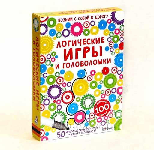 Карточки Логические игры и головоломки от Робинс купить можно в интернет-магазине robinzoniya.ru.
