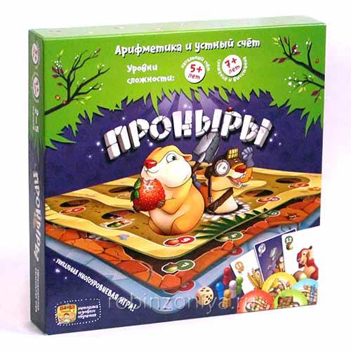 Настольная игра Проныры Банда умников купить в интернет-магазине robinzoniya.ru.