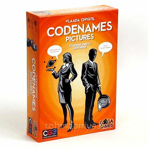 Настольная игра Кодовые имена Картинки купить в интернет-магазине robinzoniya.ru.